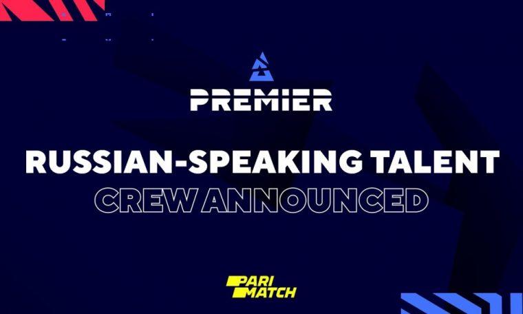 BLAST Premier: Fall season 2021 Russian-speaking talent crew announced